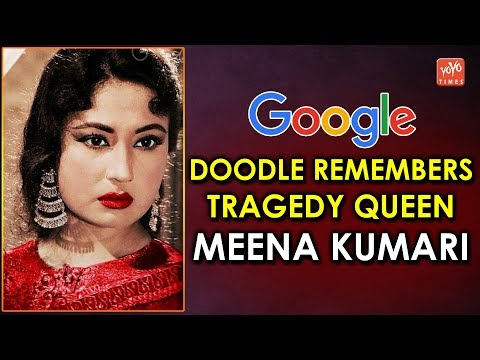 Meena Kumari Tragedy Queen Remembered By Google Doodle On 85th Birth Anniversary | YOYO Times