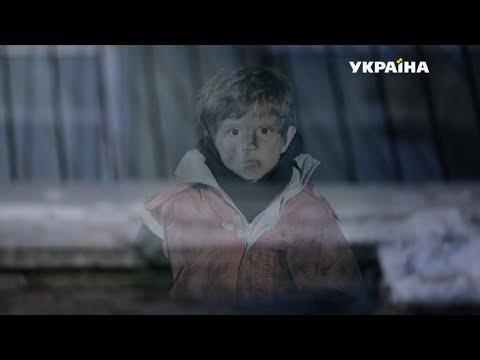 Исчезнувшее дитя | Реальная мистика