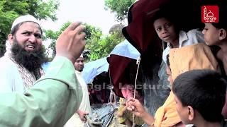 Bangla Waz Rohingyader Pashe Abdur Razzak bin Yousuf|রোহিঙ্গাদের পাশে আব্দুর রাজ্জাক|Free Bangla Waz
