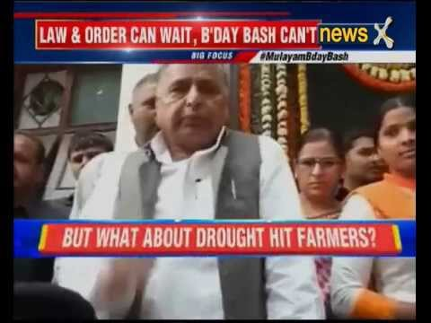 Mulayam Singh Yadav's grand birthday bash kicks off in Saifai