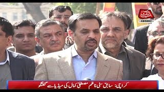 Karachi: Former City Mayor Mustafa Kamal Talks to Media