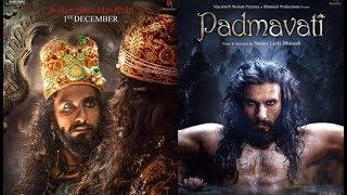 Download Padmavati | 2nd Official Trailer | 1st December | Ranveer Singh | Shahid Kapoor | Deepika Padukone 3Gp Mp4