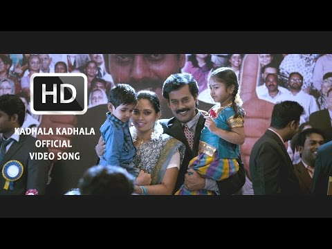 Kadhala Kadhala Official Full Video Song - Sathuranka Vettai