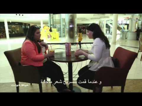 الحلقة الأخيرة من حياة خوات - #حياة_خوات @hayatkhawat