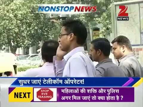 DNA: Shivraj Singh Chouhan buckles under pressure, seeks CBI probe into Vyapam scam