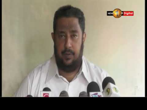 a upfa government in|eng