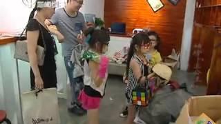 """中国版60 Minutes《1/7》:袖珍""""三公主"""""""
