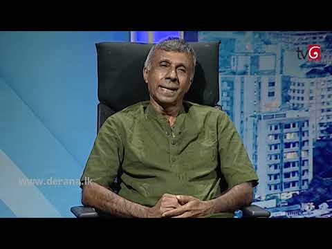 Aluth Parlimenthuwa - 13th February 2019