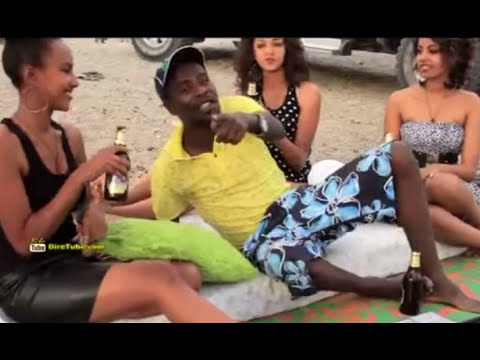 Biniam Dana ቢንያም ዳና : Begna Style  በኛ ስታይል New Ethiopian Music Video 2013 video