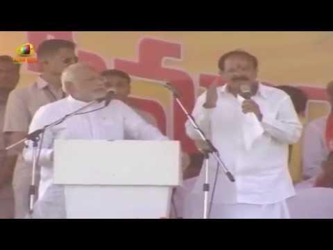 Narendra Modi full speech at Bharat Vijay Rally - Andhra Pradesh - Guntur
