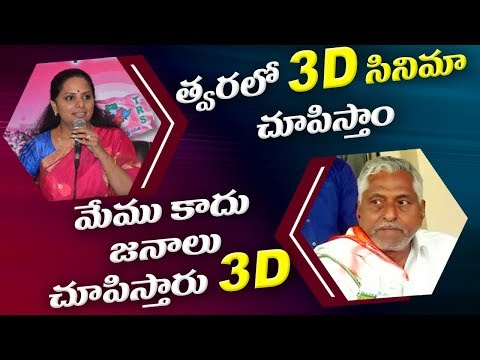 Kavitha Vs Jeevan Reddy | Jeevan Reddy Counter to Kavitha Comments | ABN Telugu