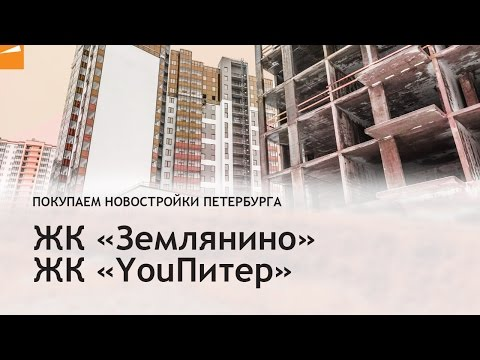 Ю-Питер - Патри-патри