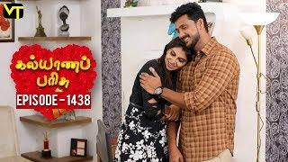 KalyanaParisu 2 - Tamil Serial | கல்யாணபரிசு | Episode 1438 | 21 November 2018 | Sun TV Serial