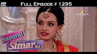 Sasural Simar Ka - 26th September 2015 - ससुराल सीमर का - Full Episode (HD)