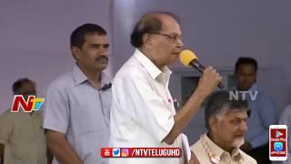 Turlapaty Kutumba Rao Inauguration Speech @ Chandrababu Dharma Porata Deeksha