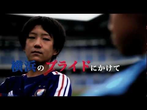 8.18  2012神奈川ダービー 横浜F・マリノス×川崎フロンターレ  告知VTR