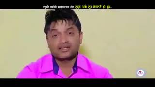 NEPALI FOLK ROBBING SONG TRUE FOR IN REPUBLIC