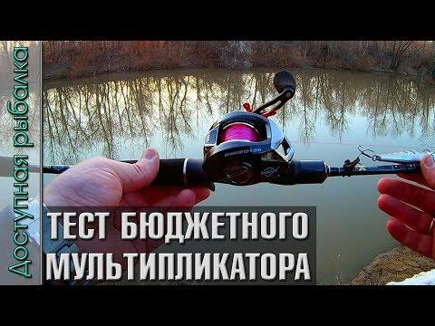 Тест на реке бюджетной мультипликаторной катушки SeaKnight ELF II-1200 с АлиЭкспресс