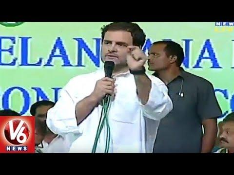 "Rahul Gandhi Slams Govt, Calls GST As ""Gabbar Singh Tax"" | Hyderabad | V6 News"