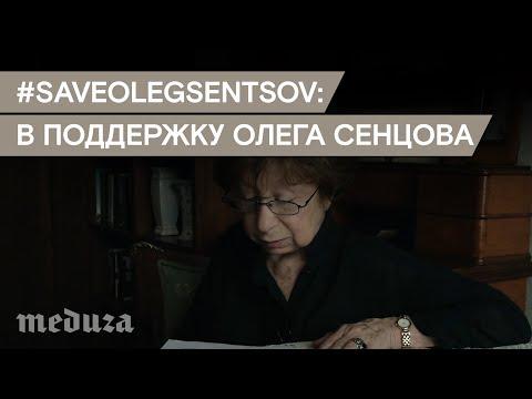 #SaveOlegSentsov: актеры читают рассказ Олега Сенцова Собака