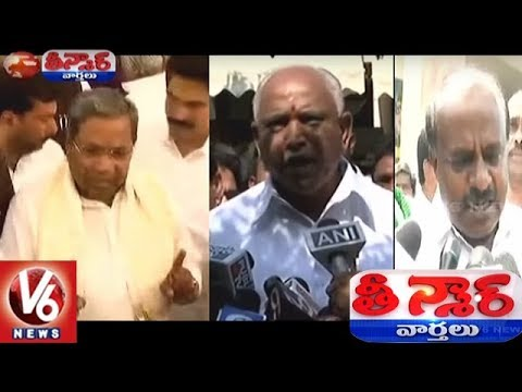Karnataka Election Results | Political Heat Raises As BJP, Congress-JDS Stake Claim | Teenmaar News