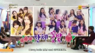 download lagu Engsub Gfriend X Ioi Group Chat - Immortal Song gratis