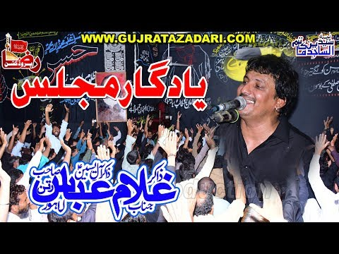 Zakir Ghulam Abbas Ratan | 28 Muharram 2019 | Bashna Gujrat | Raza Production