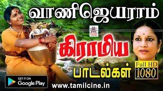 Vani Jeyaram Gramiya Songs   Music Box