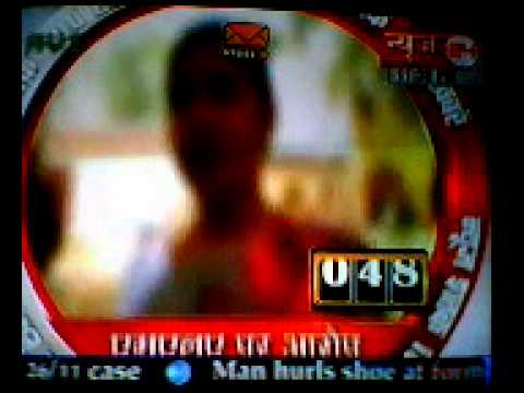 Banda Mla Rape Case.avi video