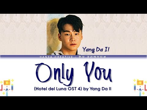 Download Yang Da Il 양다일 - Only You / 너만 너만 너만 Hotel Del Luna OST 4 s Color Coded Han/Rom/Eng Mp4 baru