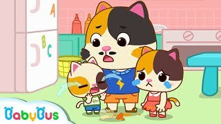 Daddy Kitten's One Day Babysitting | Good Father or Bad Father | Love of Family | BabyBus