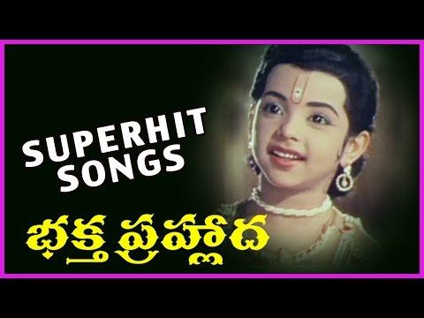 Bhaktha Prahlada Telugu Superhit Video Songs - Rojaramani ,S. V. Ranga Rao