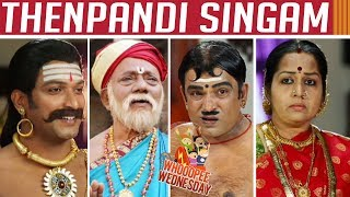 Whoopee Wednesday | Thenpandi Singam Recapitulate | Epi - 91 to 95 | Kalaignar TV