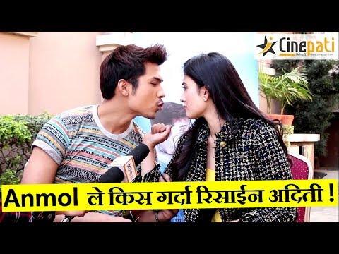 अन्तरवार्तामा Anmol ले किस गर्दा रिसाईन अदिती ! Anmol Kc   Aditi Budathoki   Kri