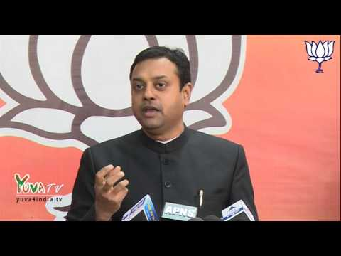 BJP byte by Dr. Sambit Patra on Assam Local bodies election result: 12.02.2015