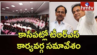 KCR To Hold TRS  Executive Meeting Today | LIVE Updates From Telangana Bhavan | hmtv