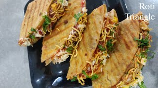 Roti Triangle | Tea Time Snack | Kids Special | Quick and Easy Recipe | Lockdown Special