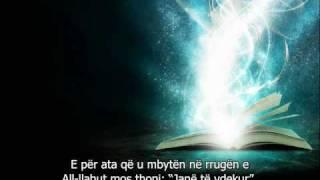 Rukje Me Kuran http://video.cliphmong.com/?w=2Da4TEYfFk4&title=5-rukje