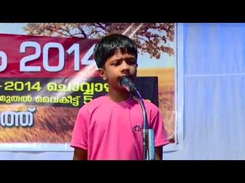 Sarang Sajith Singing a Poem