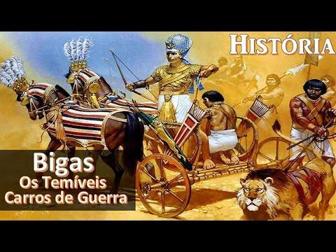 Bigas: Os Temíveis Carros de Combate da Antiguidade - História Antiga #03 thumbnail