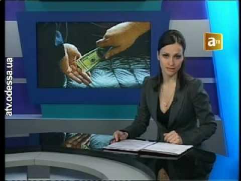 Ещё один одесский чиновник попался на взятке