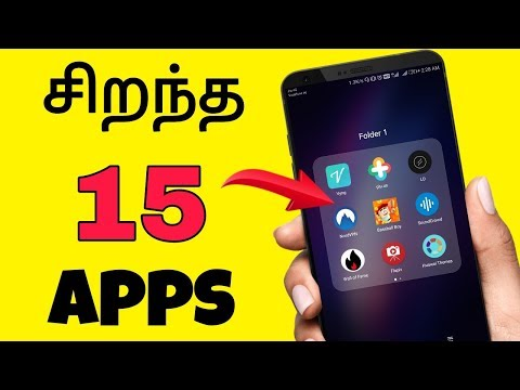 சிறந்த 15 Apps in March 2018 | Best 15 Apps for Android in March 2018