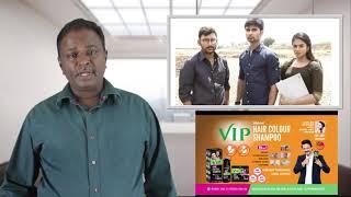 Boomerang Review - Atharva - Tamil Talkies