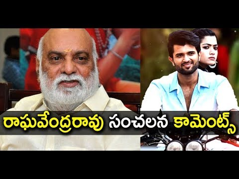 Raghavendra Rao Appreciates Vijay Devarakonda | Celebs About Geetha Govindam Movie | Tollywood Nagar