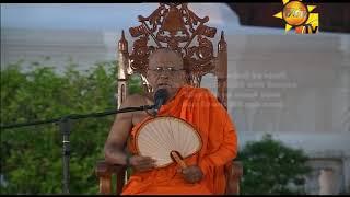 Hiru Dharma Pradeepaya - Sil Deema | 2020 - 01 -10