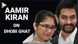 Aamir-Kiran Speak About 'Dhobi Ghat' Part 1