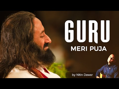 Sri Sri Ravi Shankar Art of Living Bhajan - Guru Meri Pooja