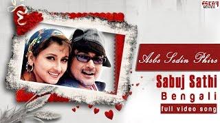 Ashbe Sedin Phire I Sabuj Sathi | Prosenjit and Rachana song