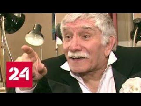 Конфликт в семье Джигарханяна вышел за рамки семейного - Россия 24