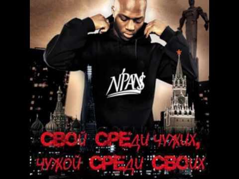 Grey  a-sen  npans - сезон молчания (2011)